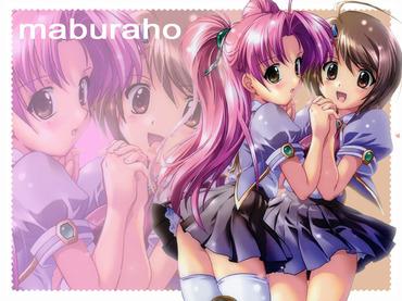 Maburaho2