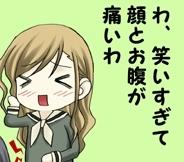 Simako_san